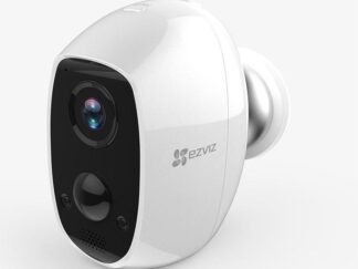 2MP WIFI CAMERA WITH 7.5M IR BATTERY