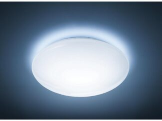 PHILIPS MYLIVING SUEDE LED CEILING LAMP