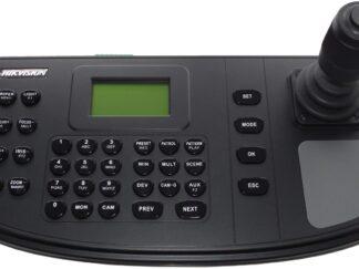 keyboard HIKVISION, screen 128X64