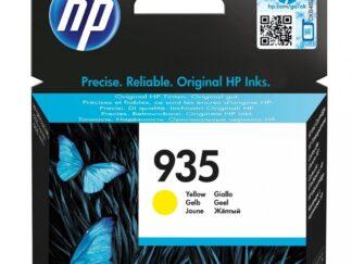 HP C2P22AE YELLOW INKJET CARTRIDGE