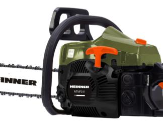 HR Chainsaw 54.5CC 2.2KW 455MM