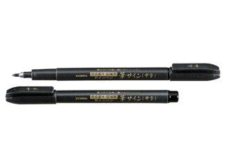 Brush pen WF3 Zebra medium tip